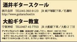宇賀神_2020web2.jpg